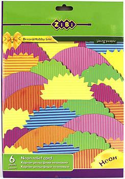 Картон цветной детский для поделок А4 ZiBi Гофра 6л, 6цв ZB1970