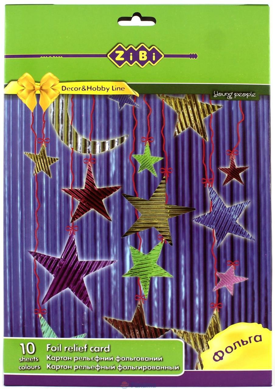 Картон кольоровий дитячий для виробів А4 ZiBi Гофра 10л, 10кол ZB1972