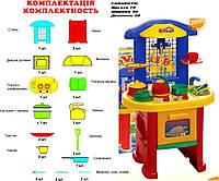 Детская кухня 3 Технок 2124