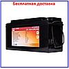 Аккумулятор LP LiFePO4 12V 202 Ah (BMS 80A) пластик