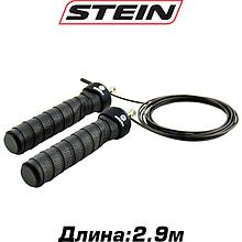Скоростная скакалка Stein LJR-1037