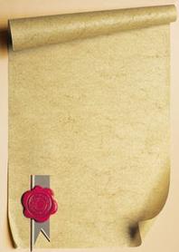 Дипломная бумага Galeria Papieru Pieczec, 170 г/м² (25 шт.)
