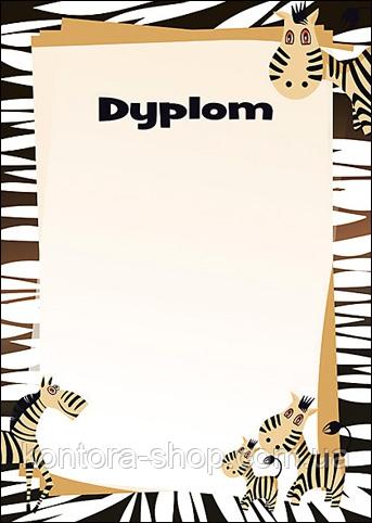 Дипломная бумага Galeria Papieru Madagaskar, 170 г/м² (25 шт.)