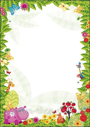 Дипломная бумага Galeria Papieru Dzungla, 170 г/м² (25 шт.)