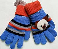 Перчатки детские для мальчиков