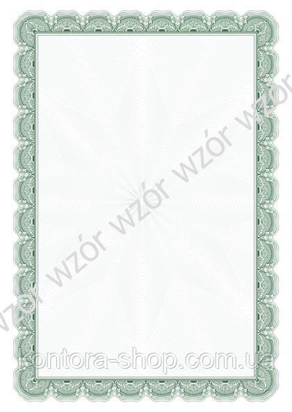 Дипломная бумага Galeria Papieru Arnika, 170 г/м² (25 шт.)