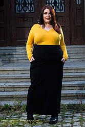 Длинная модная юбка для полных трикотажная прямая