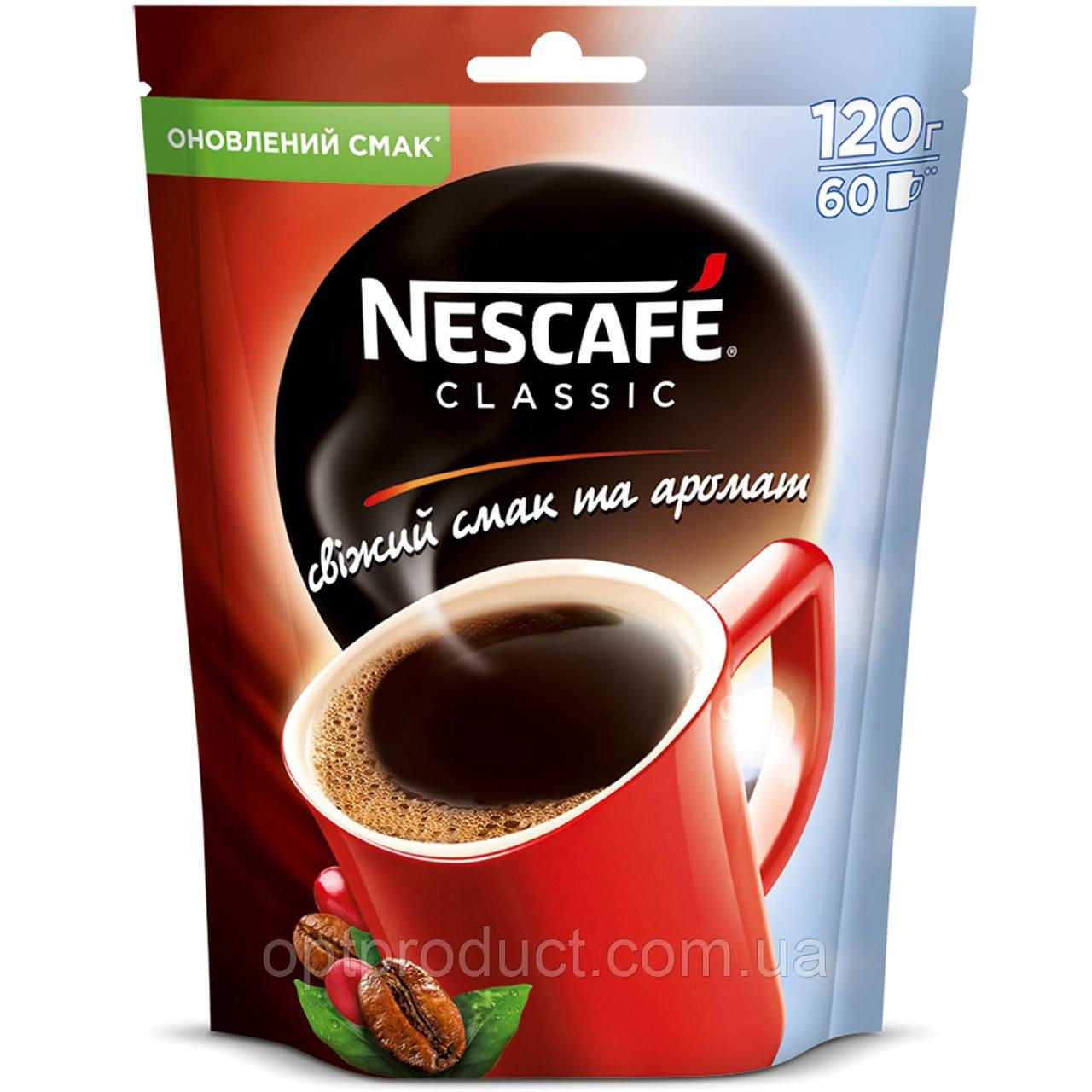 Растворимый кофе Nescafe Classic (Нескафе Классик) 120г эконом пакет
