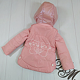 Куртка на девочку, фото 2