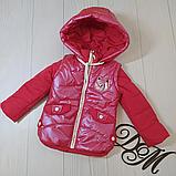 Куртка на девочку, фото 3