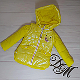 Куртка на девочку, фото 5