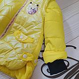 Куртка на девочку, фото 6