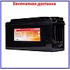 Аккумулятор LP LiFePo4 24V 90 Аh (BMS 80A) пластик