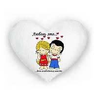 Светящая подушка в форме сердца Love is... день влюблённых вместе. любовь это (белая)