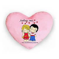 Светящая подушка в форме сердца Love is... день влюблённых вместе. любовь это (розовая)