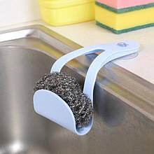 держатель для губок на кухне SKL32-152740