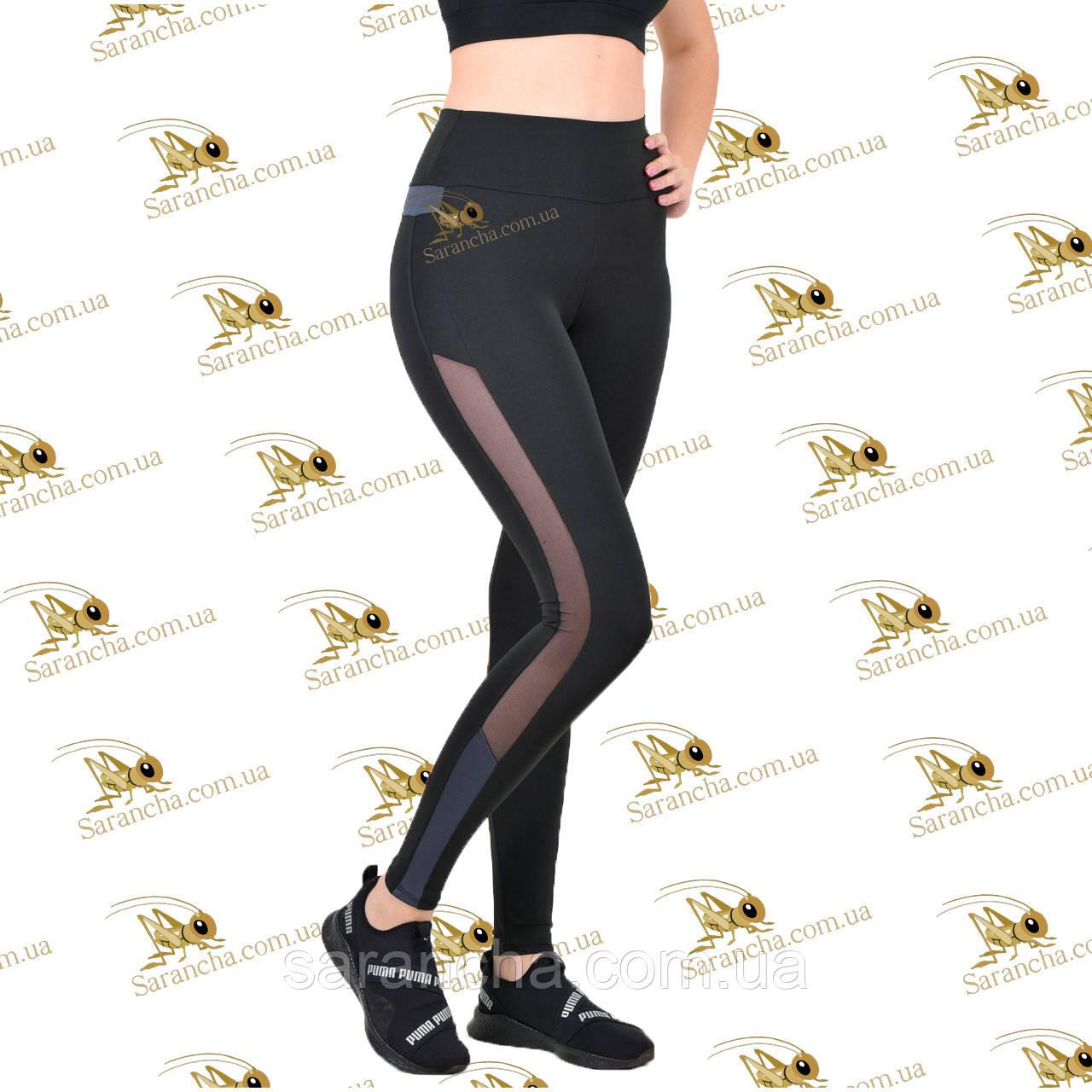 Женские спортивные лосины с темно-серыми вставками