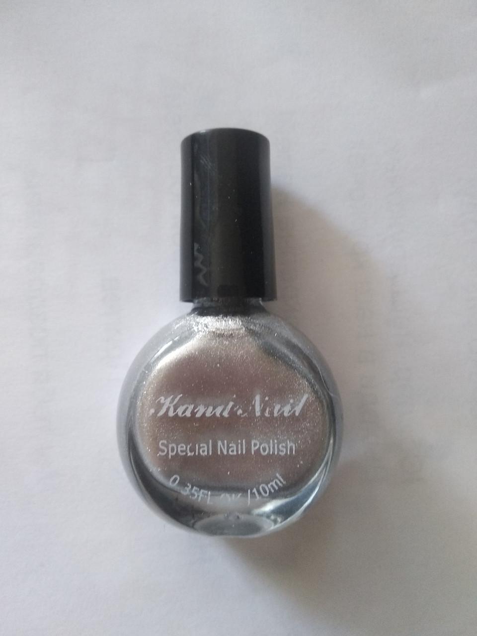 Лак-фарба для стемпинга Kand Nail, 10 мл. Срібний