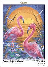 ЗПТ-020 Розовые фламинго. Золотая подкова. 30х39 см. Схема для вышивания бисером