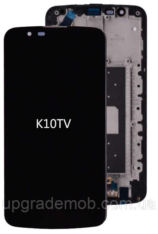 Дисплей LG K410TV K10TV/K430TV тачскрин сенсор модуль, черный, с микросхемой, в рамке