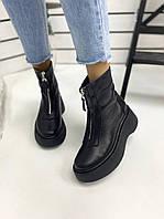 Ботинки женские кожаные на платформе черные с замком спереди демисезонные