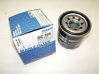 Фильтр масляный Mazda, Subaru