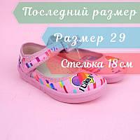 Текстильні туфлі Likee тм Waldi для дівчинки розмір 29, фото 1