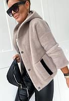 Супермодная женская Куртка из шерсти Альпаки NEXT Цвета: чёрный, белый, бежевый, пудра Размеры: S, M, L XL