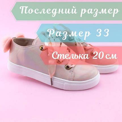 Детские кеды слипоны Атласные шнурки размер 33, фото 2