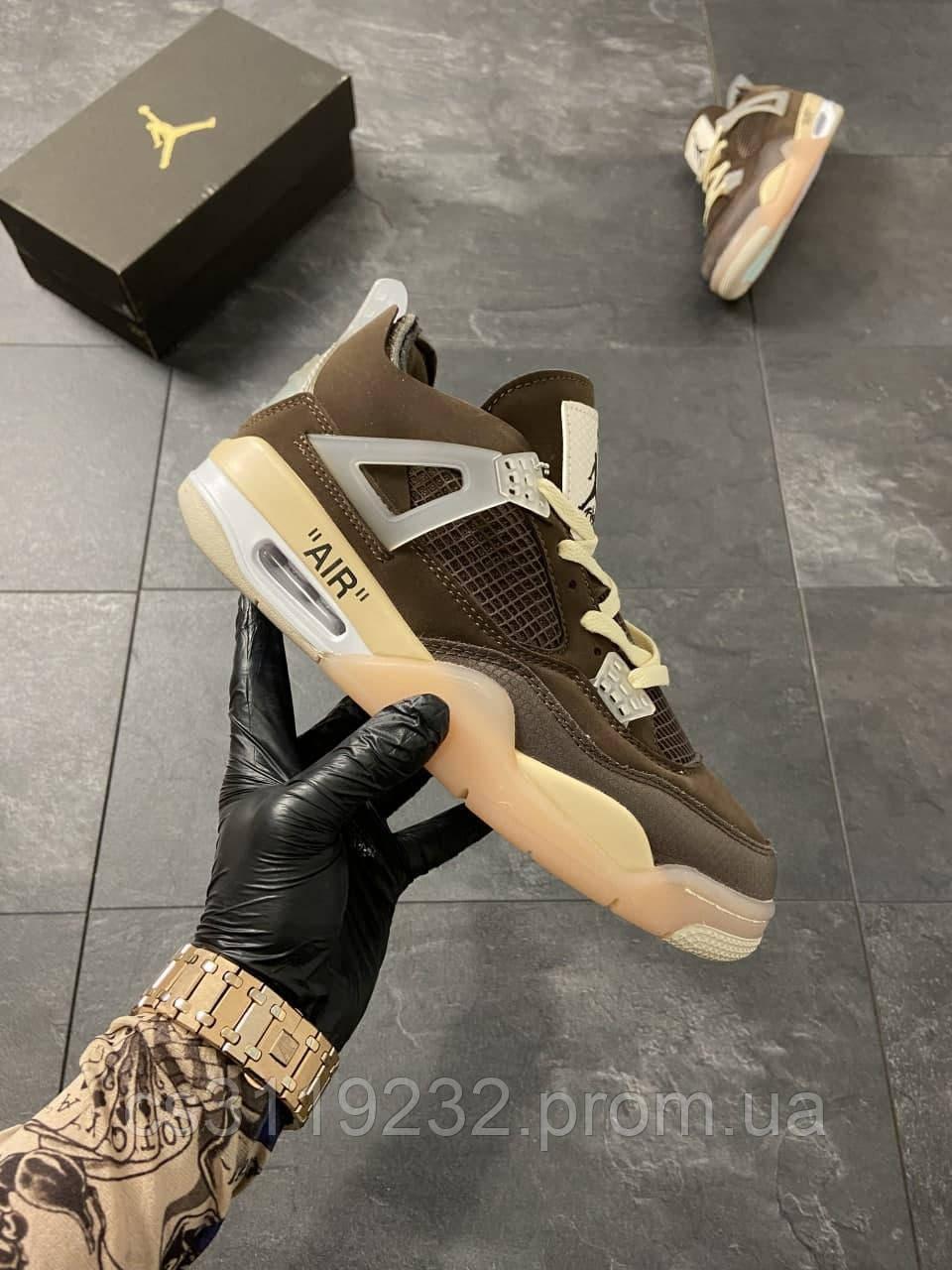 Мужские кроссовки Air Jordan 4 Off-White Brown Beige (коричневый/бежевый)