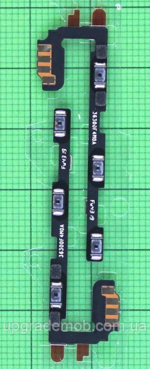 Шлейф Xiaomi Mi Note 10/Mi Note 10 Lite, с кнопкой включения, с кнопками регулировки громкости