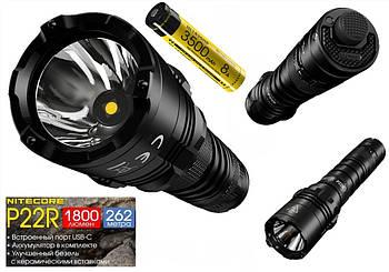 Тактический фонарь NITECORE P22R + NL1835HP 18650*3500mAh + Чехол NTH20 (1800LM, Cree XHP 35 HD, USB Type-C)