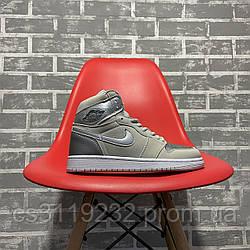 Женские кроссовки Air Jordan 1 Beige Silver (серебро)