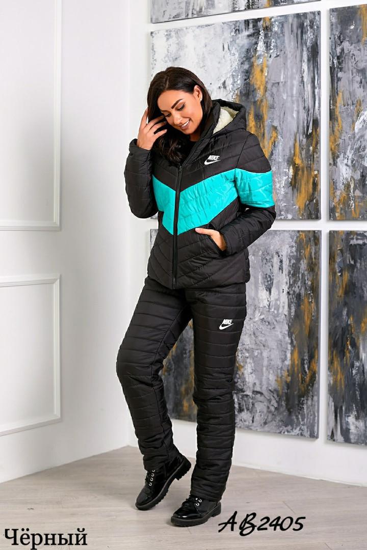 Костюм зимовий жіночий теплий на овчині куртка+штани.