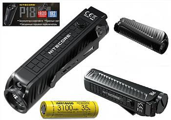 Мощный тактический фонарь NITECORE P18+аккумулятор IMR18650 3100mAh+Чехол (1800LM, Cree XHP 35 HD, RED Light)