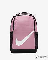 Рюкзак Nike Brasilia Kids' Backpack BA6029-654 (BA6029-654). Спортивні рюкзаки.