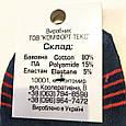 Шкарпетки дитячі підліткові для хлопчика бавовна демісезонні розмір 31-33 чорні з якорем, фото 4