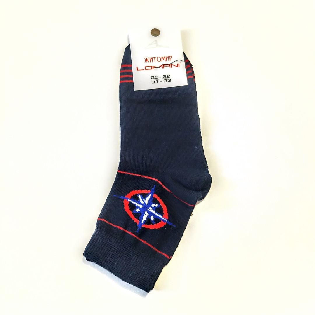 Шкарпетки дитячі підліткові для хлопчика бавовна демісезонні розмір 31-33 чорні з якорем