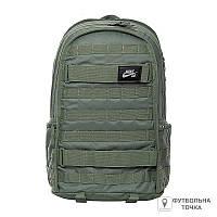 Рюкзак Nike SB RPM Skateboarding Backpack BA5403-353 (BA5403-353). Спортивні рюкзаки.