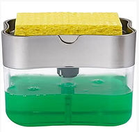 Органайзер для мочалок с мыльницей и дозатором нажимная Soap Pump Sponge Caddy, фото 1