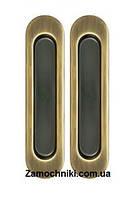 Ручки для раздвижной двери Siba 222 AB