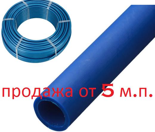 Труба полиэтиленовая 32мм 10Атм пищевая ДанаПласт синяя 2.4мм