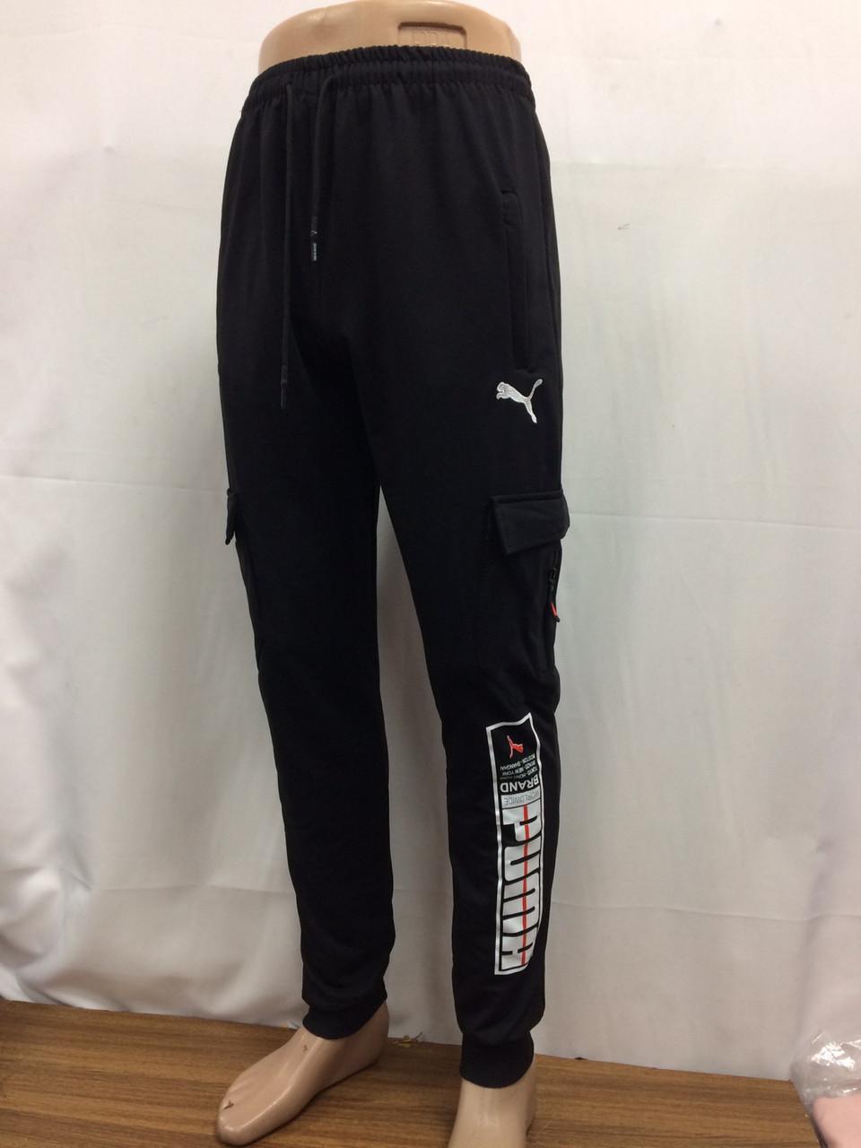 Спортивні чоловічі штани. Преміум якість!!!