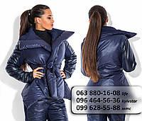 Оригинальная короткая женская куртка под пояс с ассиметричным низом и большим воротником темно-синяя
