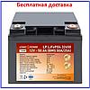 Аккумулятор LP LiFePо4 12V - 50 Ah (BMS 50А/25А) пластик