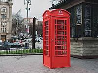 Английская телефонная будка из дерева