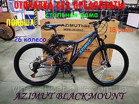 ✅ Гірський Двопідвісний Велосипед AZIMUT Blackmount 26 D Рама 18 Чорно-Синій