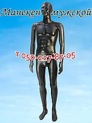 Манекен мужской (цвет - черный)