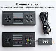 Игровая приставка Dendy HDMI  | 818 встроенных игр 8 бит, фото 6