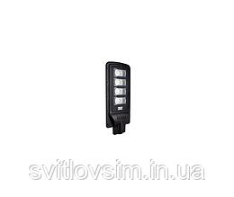 LED светильник на солнечной батарее 120W